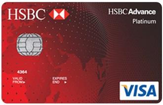HSBC Advance Visa Platinum Credit Card: Check Offers & Benefits