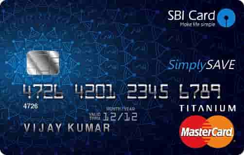 SBI SimplySAVE Credit Card: Check Offers & Benefits